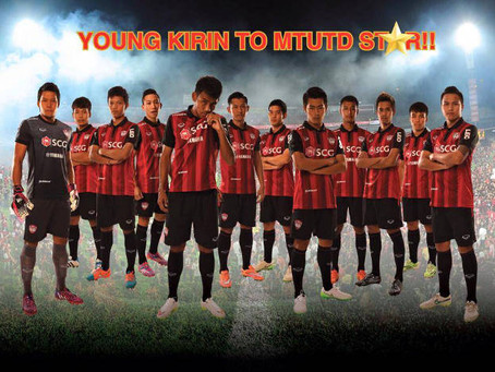 The Rising Stars of MTUTD