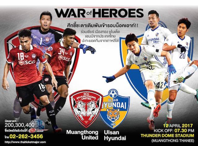 MATCH PREVIEW: Muangthong United vs. Ulsan Hyundai