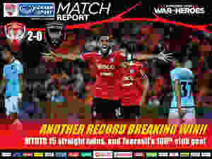 EPIC RECORDS SET!! MTUTD win 2-0 and set two league records