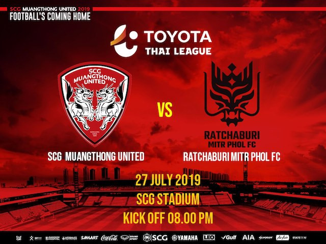 TAMING THE DRAGON!! MTUTD match preview