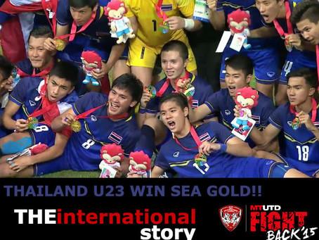 THE INTERNATIONAL STORY: TEAM THAILAND