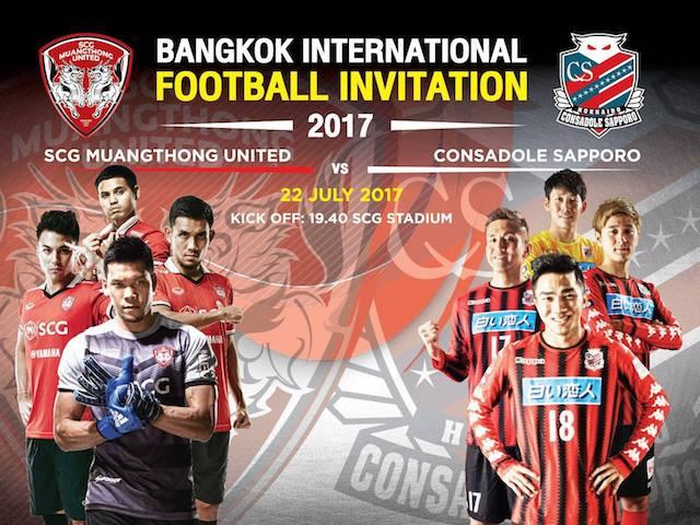 Chanathip 7 Messi-J in Bangkok Invitiational
