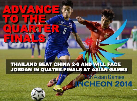THAILAND ADVANCE