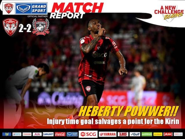 HEBERTY POWER!! Injury time goal salvages a point for beleaguered Kirin