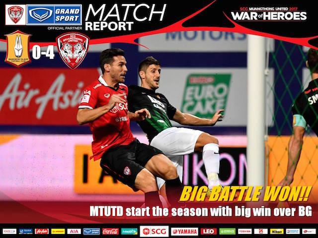 MTUTD decisive win
