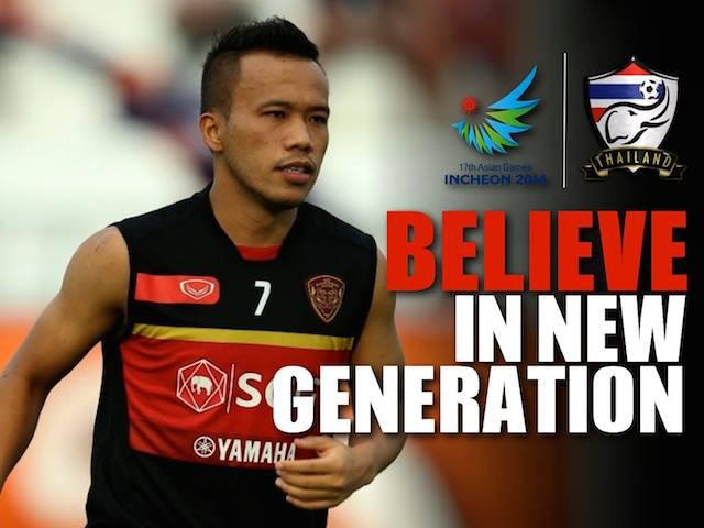 newgeneration1.jpg
