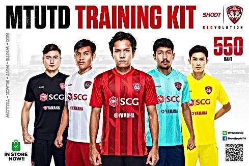 trainingkit2020jpg.jpg