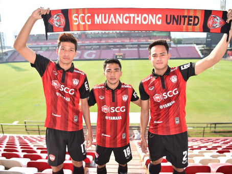THREE CHAMPIONS!! MTUTD sign 3 national team players on loan from Bectero