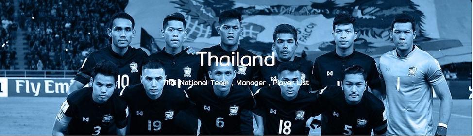 Thailand's National Football Teams at the Thai FA site