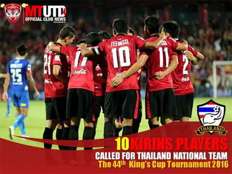 TEN PLAYERS!! - Suphan latest Kirin to join national squad