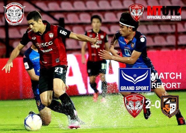 Striker Cleiton Silva scored MTUTD's 2nd goal
