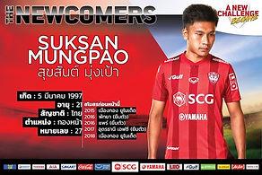 Suksan Mungpao