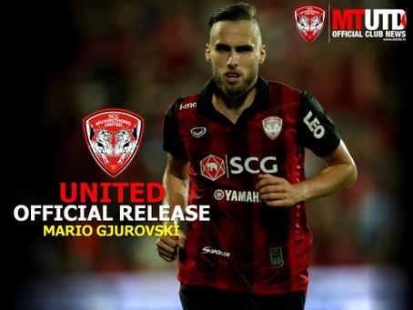 MARIO RELEASED: MTUTD announce the release of Mario Gjurovski