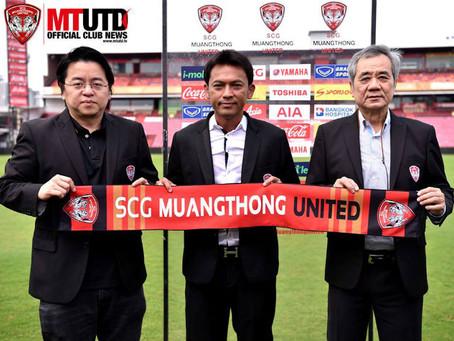 Totchtawan Sripan  appointed MTUTD Head Coach!