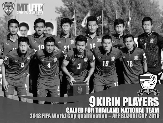 Thailand National Team - the 9 Kirin