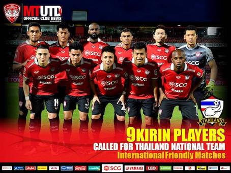 NATIONAL TEAM HONOR!! - 9 Kirin players to represent Thailand vs. Myanmar and Kenya