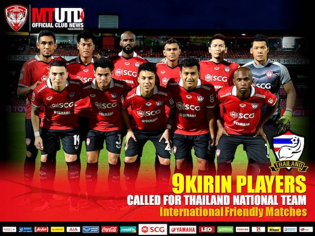 National Team Honor!