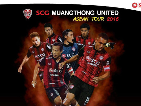 ASEAN TOUR 2016: MTUTD to visit Cambodia for friendly match