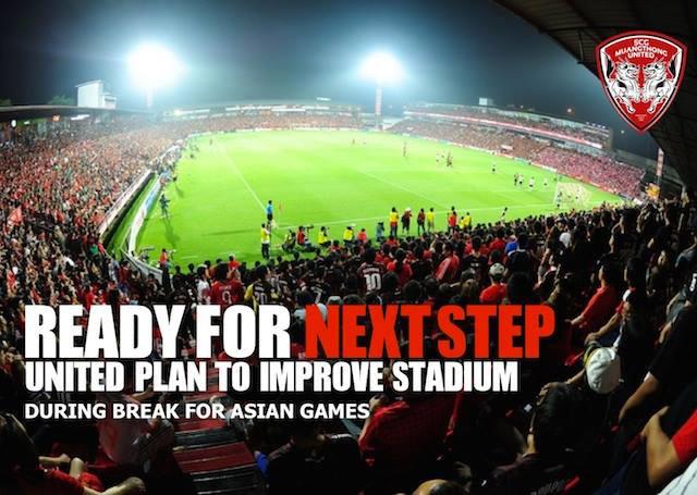 stadiumnew1.jpg