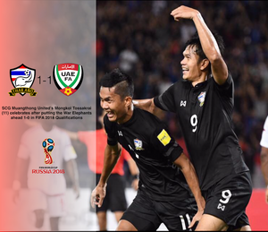 Thailand 1-1 UAE FIFA 2018 World Cup Qualifications