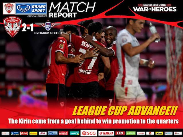 LEAGUE CUP ADVANCE!!