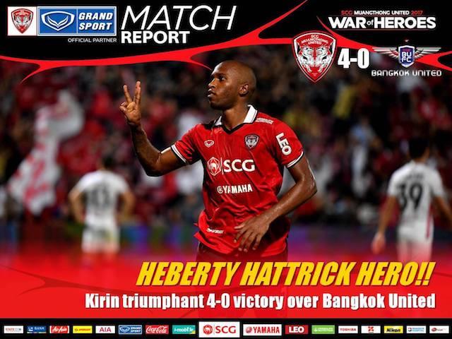 HEBERTY HATTRICK HERO
