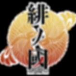 城男ロゴ確定0614.png