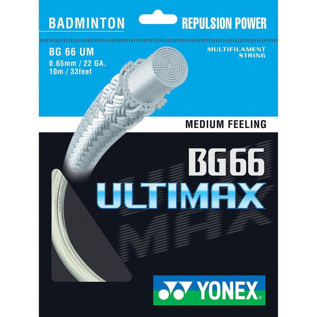 BG66 Ultimax White
