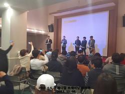 소도구메디컬트레이닝코리아2015 (10).JPG