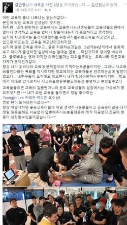김민정선생님 3월후기