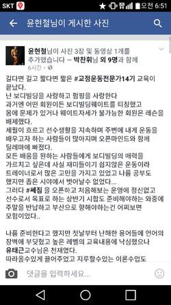 윤현철선생님 3