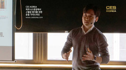 CES KOREA 고혈압 운동프로그램 (9)