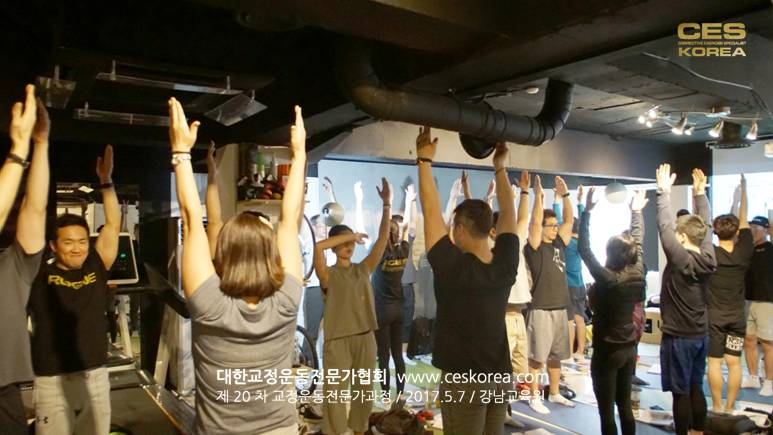 20차 CES KOREA 교정운동 6주차 (6)