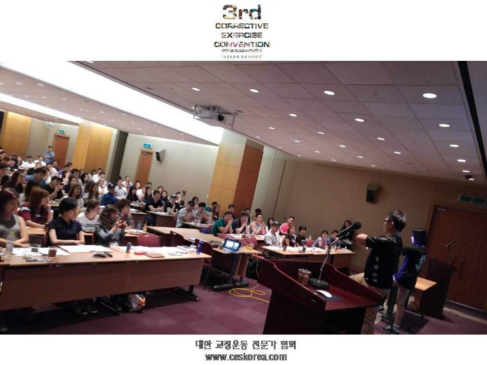 CES KOREA 교정운동전문가협회 3번째 코엑스컨벤션 (23).JPG