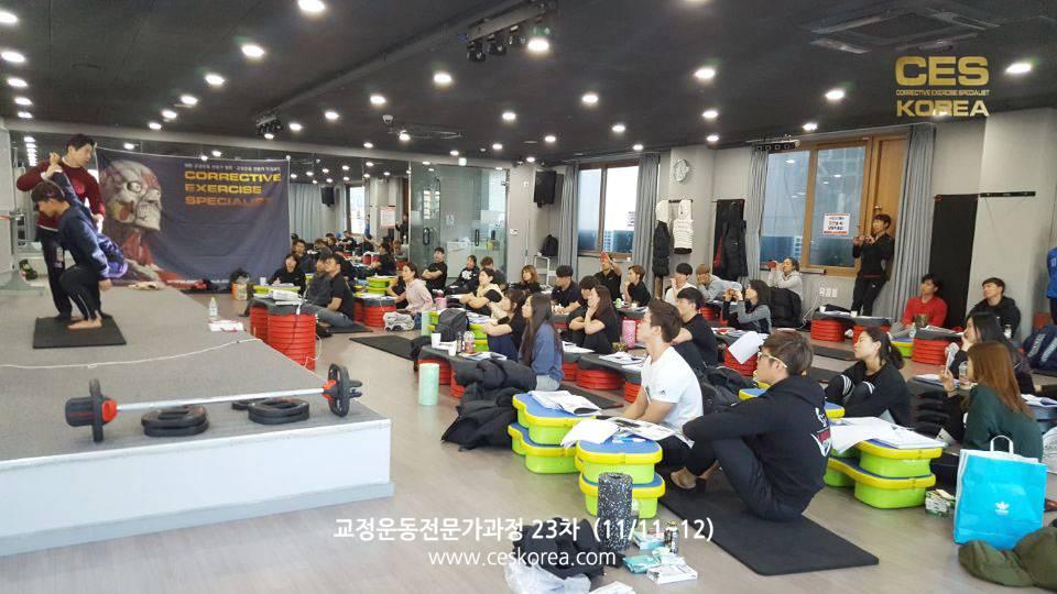 CES24차 4주차 교정운동전문가과정 (30)
