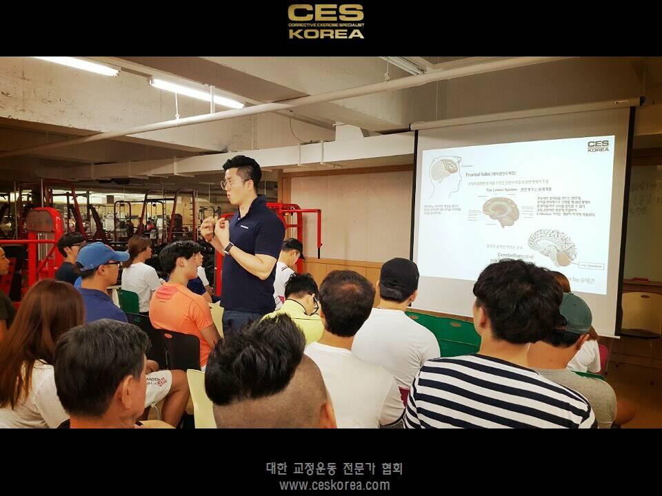 호서예전 생활스포츠 지도사 CES KOREA 유태근8.JPG