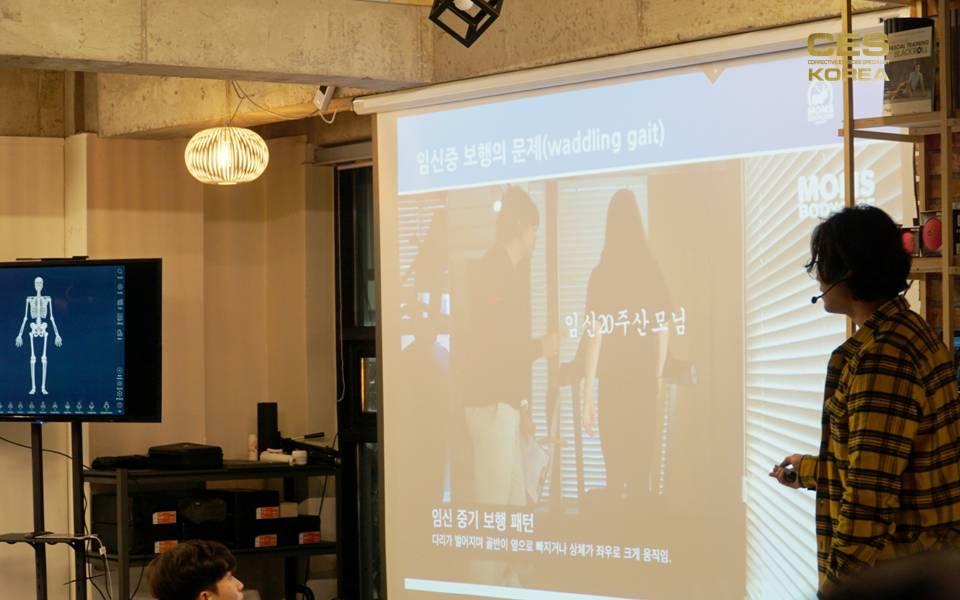 CES KOREA 하우스워크숍 (14)