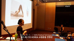 대한교정운동전문가협회 CES KOREA 컨벤션 5회차 (30)