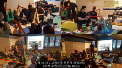 18차 CES KOREA 교정운동 4주차 (13)