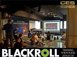 CES KOREA 블랙롤 국제자격증 과정 2차 (6)