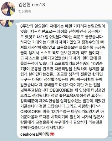 김선현선생님