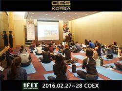 CESKOREA 아이핏  2016년2월27일28일 (6).JPG