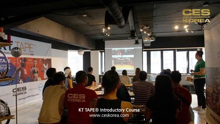 KT TAPE 국제자격과정 CES KOREA (7)