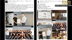 CES KOREA 퍼스널트레이너과정 5기 CES-PTC 수료식 (11)