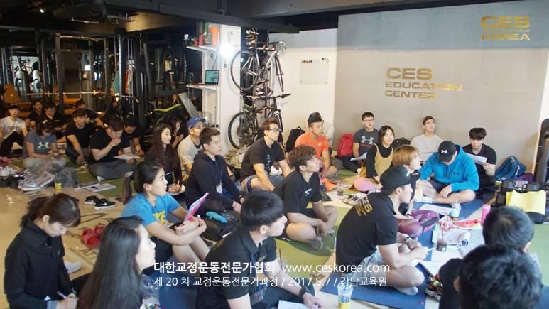 20차 CES KOREA 교정운동 6주차 (28)