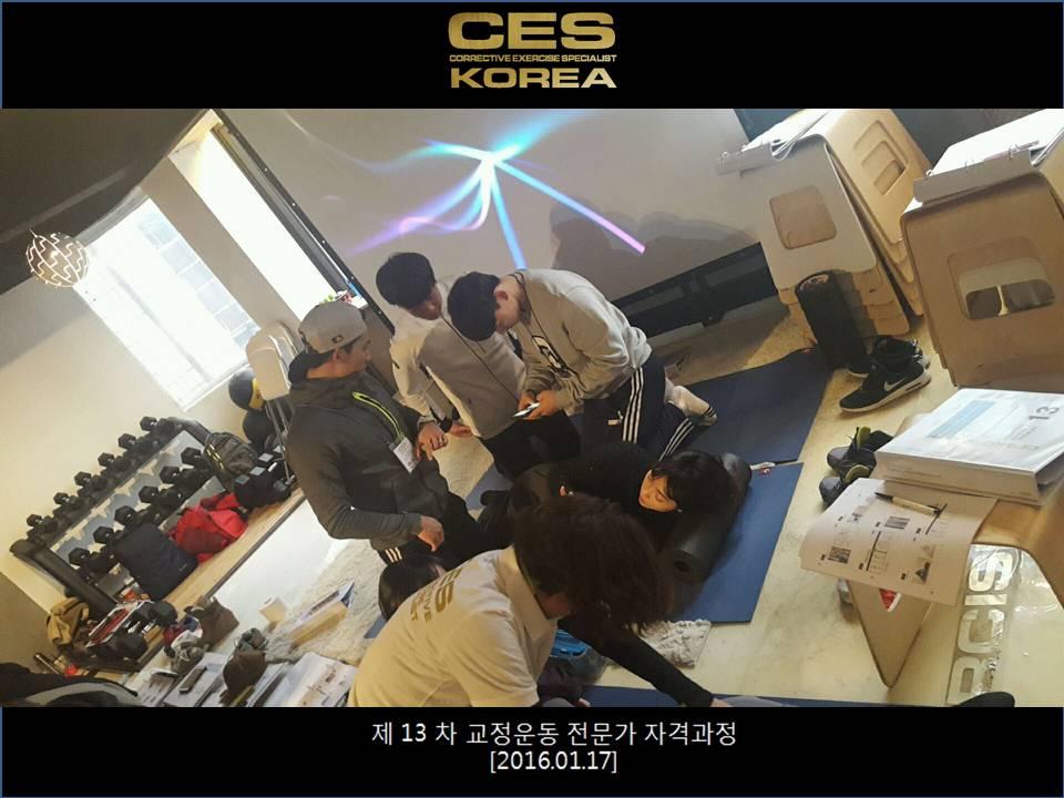 교정운동전문가과정 13기 3주차 0117 (20).JPG