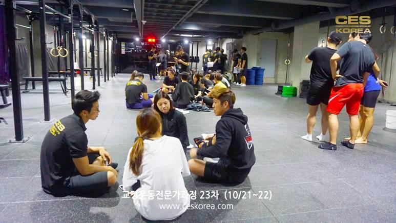 23차 CES KOREA 교정운동전문가과정 (40)