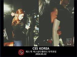 CES KOREA  퍼스널트레이너과정 1월22일 3주차수업 (7).JPG