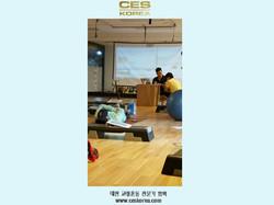 대한교정운동전문가협회 CES KOREA 부산11기  (13).JPG