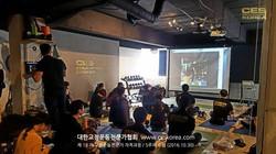 18차 CES KOREA 교정운동전문가 과정 5주차 (4)